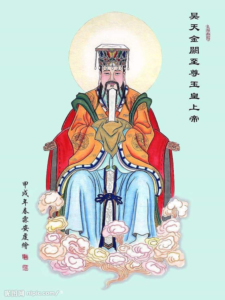 The Ma-Cho Temple