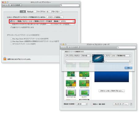 暗號化やファイル復元…Macの「困った」を解決する技 | macinfoblog