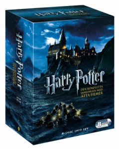 harry_potter_1-7_box_8_disc-15163298-frntl