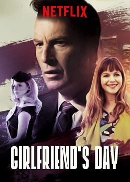 Girlfriend's Day (2017)