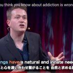 孤独を感じると人は薬物に依存するようになる