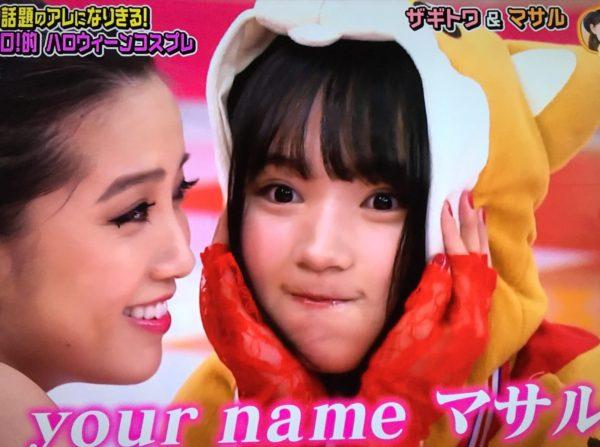 最強ツインテール,矢作萌夏,センター,NO WAY MAN,AKB48,U16,市岡愛弓,鈴木くるみ