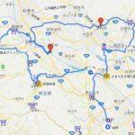 群馬,サファリパーク,長瀞(ながとろ),ハイドラCP巡り,バッジ,初日,181103