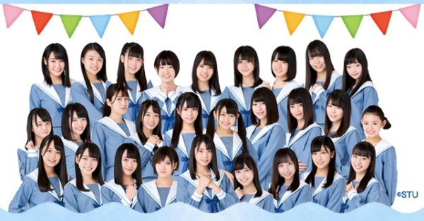 STU48,新人賞,おめでとう!レコード大賞
