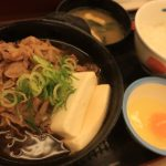 松屋と吉野屋の鍋,食べ比べ