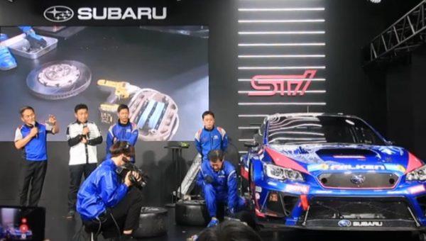スバル,ニュル24時間耐久のWRXでのブレーキ交換作業の実演,東京オートサロン2019