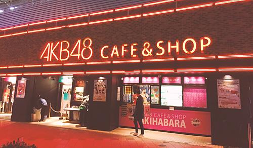 清水麻璃亜ちゃん(AKB48チーム8)のメニューがAKB48カフェに採用されました(o´∀`)ノ