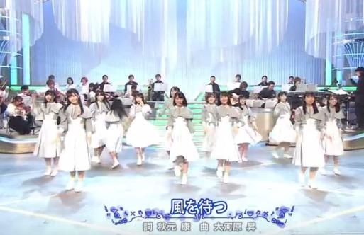 風を待つ,STU48,うたこん,動画,2019.02
