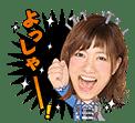 元AKB西野未姫ちゃん、クラウドで400万円達成(* '∇')/°【おめでと】