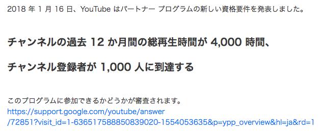 YouTubeの広告収入ってどれぐらいあるの? 1クリック1円ぐらい??
