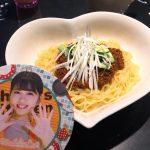 AKB48カフェ、清水麻璃亜のジャージャー麺,初日,さっそく行ってきた