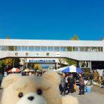 【スバル矢島工場祭り・群馬県】「2016年スバル感謝祭」2016年11月6日