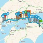 【九州、紀伊半島、琵琶湖、富士山】日本の岬,80,コンプリート・3000キロ