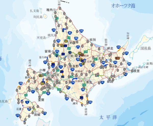 北海道、羅臼の方面、まだ雪があるよ