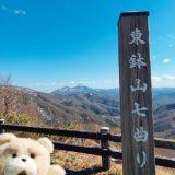 ~絶景~桧原湖から東鉢山~七曲り~峠道~気持ちいい~山形県と福島県