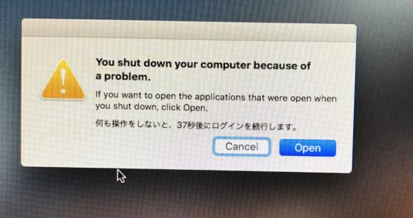 ~macbook バグった You shut down your computer because of a problem.