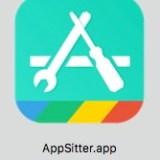 iPhoneのアプリのデータを簡単にmacに取り出す AppSitter 感謝