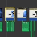 iMovie オーディオを切り離す でも、クリップを消すとオーディオも消える