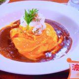 ~これから食べたい~徳島~阿波尾鶏、オムライス、しいたけ、ハンバーグ