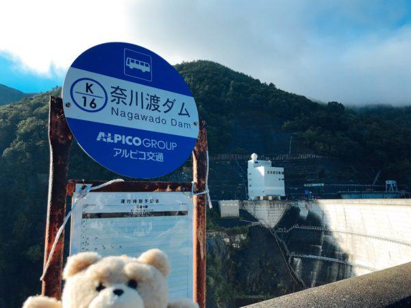 【奈川渡ダム・長野県】ながわどダム、巨大さに圧倒 【空撮】【ダム巡り】
