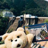 【ダムめぐり】横山ダム・岐阜県の夏は暑すぎる!やめたほがいい!  2019.夏