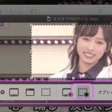 Mojave OS10.14 画面の動画をキャプチャーできる