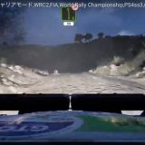 メキシコ,SS3,SS4~WRC 8~キャリアモード,WRC2,FIA,World Rally Championship,PS4