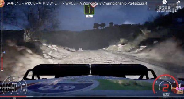 メキシコ,SS3,SS4~WRC 8~キャリアモード,WRC2,FIA,World Rally Championship,PS4