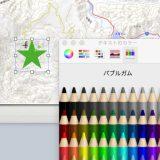 appleのkeynote 改善要望 カラーの選択をシンプルにしてほしい