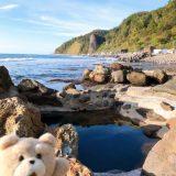 「秘湯」満潮には水没する瀬石温泉に入ってみた~野天風呂~初体験~北海道、知床