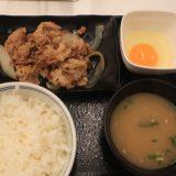 吉野家の牛皿定食、ごはんお代わり無料と生卵のタイミングについて