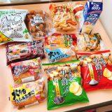 【北海道】道の駅「なかさつない」近くのマックスバリュで買った食料、特に、かぼちゃパンが好き