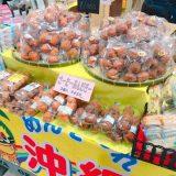 【品川】駅ナカ物産展は、沖縄特集でした、サーターアンダギー