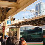 (○⌒∀⌒○)∩おは〜横浜☀️9℃
