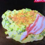 【卵のり巻き】お好み焼き、ひかり、神戸
