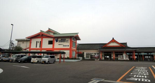 【温泉・和歌山県】那智駅交流センター 丹敷の湯