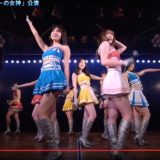 【AKB48】無料で生配信なう、無観客、配信限定公開 チームB シアターの女神