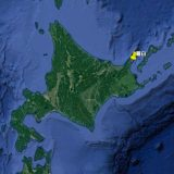 【羅臼八景・北海道】今度行くときのためにメモ