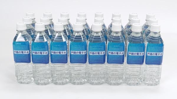 【ウイルス】菌やウイルスは水分があると水に吸着して地上に落ちる。