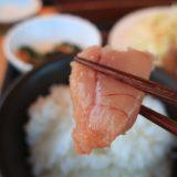 【明太子】桜を見ながら明太子、食べ放題の神サービス、豚しょうが焼き「やまや」サクラテラス・飯田橋・東京