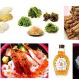 【補足】新型コロナウイルスと戦う上で重要な「免疫を高めるのに有効な食べ物/NGな食べ物」