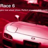 【GTsport】グランツーリスモSPORT 2020/4/23 アップデート