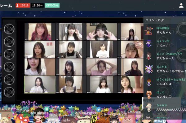 動画【AKB48 OUC48】 岡部チームA『おうちの目撃者』公演