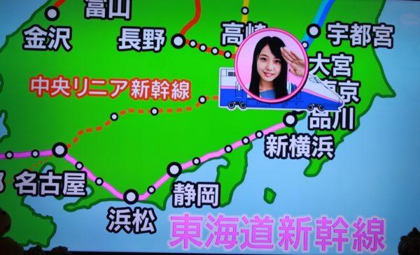 ゆみりん 200系 E1系 400系 E5系 STU48 瀧野由美子 新幹線 30車両すべて見る 鉄女 鉄ちゃん part   5
