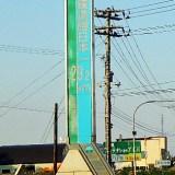 【絶景ドライブ 100選 番外】直線道路 日本一 国道12号 約30km  北海道