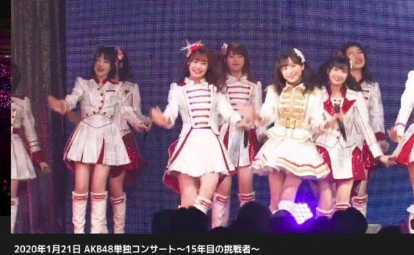 AKB48グループ動画倉庫の良い点と改善してほしい点