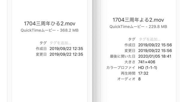 【Mac】プレビューオプションが機能しないときはSpotlightをONにする