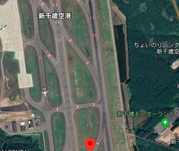 【ハイドラCP巡り】新千歳モーターランドのチェックポイントの場所が千歳空港の滑走路にあるのはなぜ?