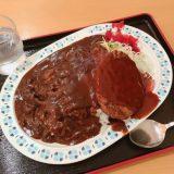 【ハンバーグカレー】洋食専門のシェフが作るハンバーグ