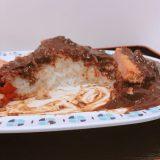 【カレー】お肉屋さんのハムカツカレー